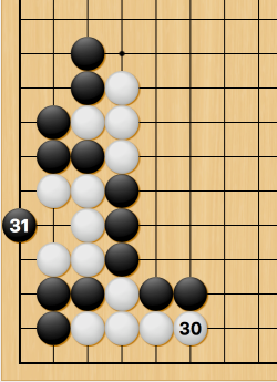 Blog alphago game 2 move 31