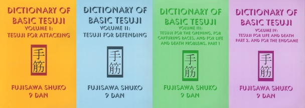 Four volumes of Basic Tesuji